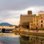 A_bomb_dome_hiroshima_sunset