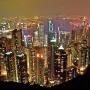 Hong-Kong_skyline copy