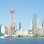 Pudong,_Shanghai_Panorama_01